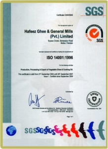 1996-award