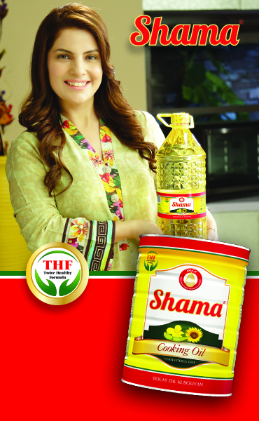 Shamaghee & cooking oil